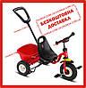Триколісний велосипед від 2 років Puky Ceety AIR Red 2375