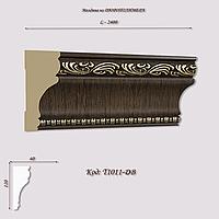 T1011-DB Молдинг из дюрополимера