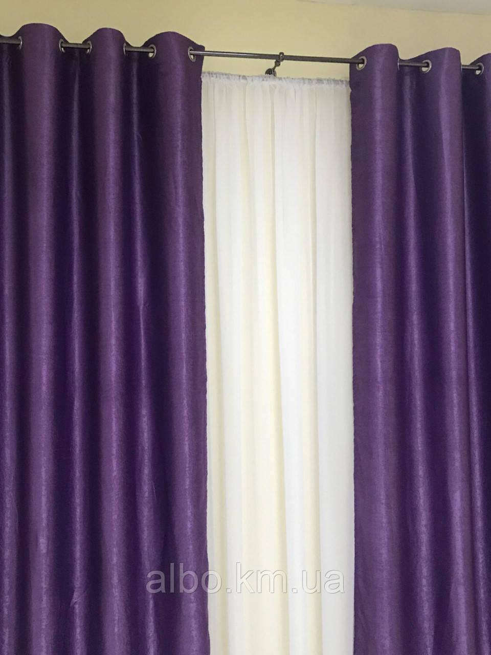 Люверсы на шторы для дома зала спальни кабинета, шторы из блэкаута в кухню комнату зал квартиру, шторы от