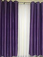 Люверсы на шторы для дома зала спальни кабинета, шторы из блэкаута в кухню комнату зал квартиру, шторы от, фото 3