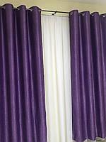 Люверсы на шторы для дома зала спальни кабинета, шторы из блэкаута в кухню комнату зал квартиру, шторы от, фото 5