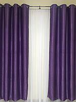 Люверсы на шторы для дома зала спальни кабинета, шторы из блэкаута в кухню комнату зал квартиру, шторы от, фото 7