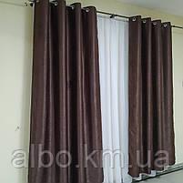 Штори в зал кухню кімнату Блекаут, щільні штори на люверсах в спальню квартиру кімнату хол, однотонні штори для спальні залу кухні, фото 5