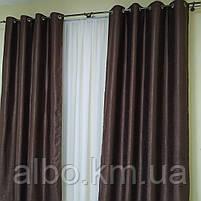 Штори в зал кухню кімнату Блекаут, щільні штори на люверсах в спальню квартиру кімнату хол, однотонні штори для спальні залу кухні, фото 6