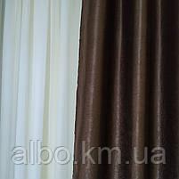 Штори в зал кухню кімнату Блекаут, щільні штори на люверсах в спальню квартиру кімнату хол, однотонні штори для спальні залу кухні, фото 8