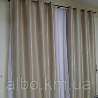 Штори на кільцях для залу спальні вітальні, штори блекаут в кімнату будинок квартиру кухню кабінет, штори на люверсах для дитячої, фото 3