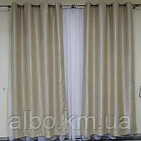 Штори на кільцях для залу спальні вітальні, штори блекаут в кімнату будинок квартиру кухню кабінет, штори на люверсах для дитячої, фото 4