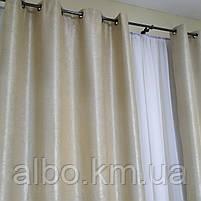 Штори на кільцях для залу спальні вітальні, штори блекаут в кімнату будинок квартиру кухню кабінет, штори на люверсах для дитячої, фото 5