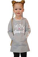 Детское платье-туника CAT для девочки двухнитка