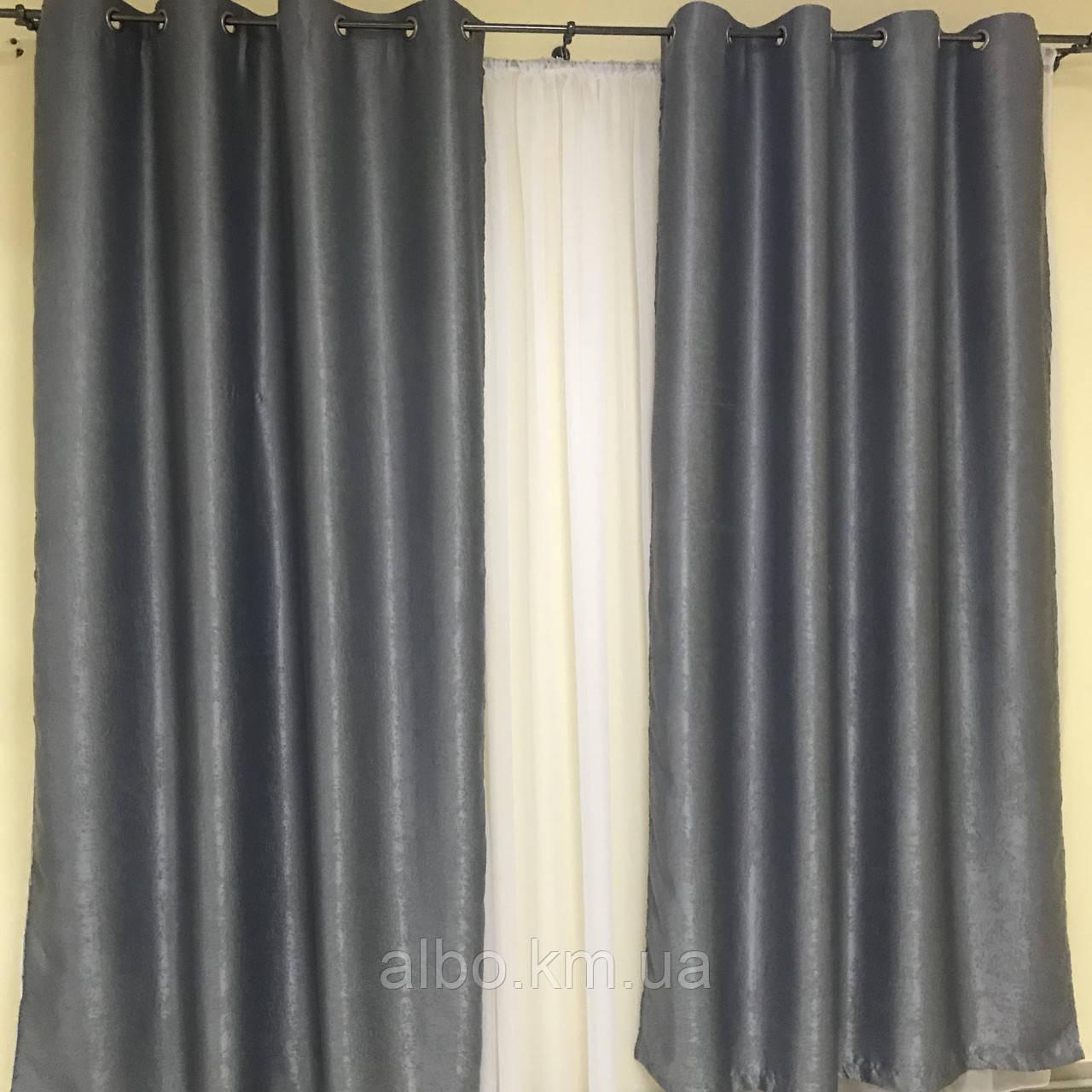 Красивые шторы на люверсах для зала спальни кухни балкона, шторы для зала спальни детской Блэкаут, шторы из