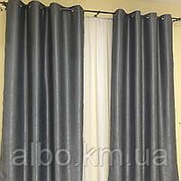 Красивые шторы на люверсах для зала спальни кухни балкона, шторы для зала спальни детской Блэкаут, шторы из, фото 4