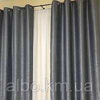 Красивые шторы на люверсах для зала спальни кухни балкона, шторы для зала спальни детской Блэкаут, шторы из, фото 6