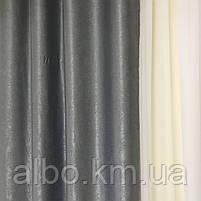 Красивые шторы на люверсах для зала спальни кухни балкона, шторы для зала спальни детской Блэкаут, шторы из, фото 7