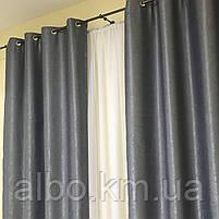 Красивые шторы на люверсах для зала спальни кухни балкона, шторы для зала спальни детской Блэкаут, шторы из, фото 8