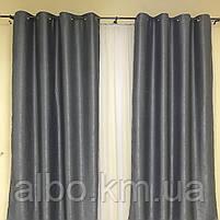 Красивые шторы на люверсах для зала спальни кухни балкона, шторы для зала спальни детской Блэкаут, шторы из, фото 9