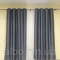 Красивые шторы на люверсах для зала спальни кухни балкона, шторы для зала спальни детской Блэкаут, шторы из, фото 10
