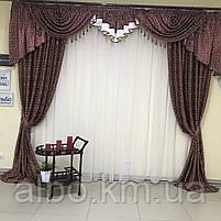 Штори в спальню кімнату кухню з ламбрекеном, ламбрекен для залу квартири балкона блекаут, штори з блекаута в готель ресторан, фото 4
