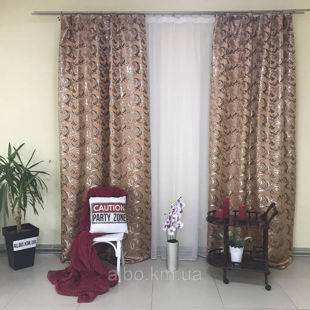 Жакардові штори в кімнату квартиру зал дитячу, штори з люрексом для кухні залу спальні, красиві штори для кухні вітальні кімнати