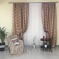 Жакардові штори в кімнату квартиру зал дитячу, штори з люрексом для кухні залу спальні, красиві штори для кухні вітальні кімнати, фото 3