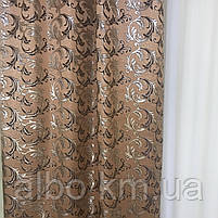 Жакардові штори в кімнату квартиру зал дитячу, штори з люрексом для кухні залу спальні, красиві штори для кухні вітальні кімнати, фото 4
