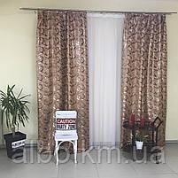 Жакардові штори в кімнату квартиру зал дитячу, штори з люрексом для кухні залу спальні, красиві штори для кухні вітальні кімнати, фото 5