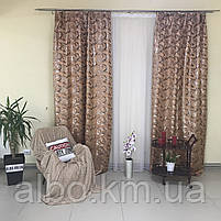 Жакардові штори в кімнату квартиру зал дитячу, штори з люрексом для кухні залу спальні, красиві штори для кухні вітальні кімнати, фото 7