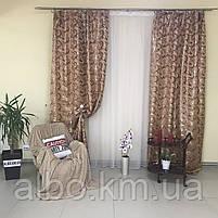 Жакардові штори в кімнату квартиру зал дитячу, штори з люрексом для кухні залу спальні, красиві штори для кухні вітальні кімнати, фото 8