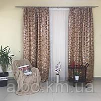 Жакардові штори в кімнату квартиру зал дитячу, штори з люрексом для кухні залу спальні, красиві штори для кухні вітальні кімнати, фото 9