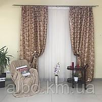 Жакардові штори в кімнату квартиру зал дитячу, штори з люрексом для кухні залу спальні, красиві штори для кухні вітальні кімнати, фото 10