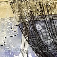 Фіранка коротка для залу спальні дитячої балкона, фіранка з сітки в квартиру кімнату спальню, оригінальні фіранки для будинку, фото 4