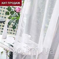 Стильна тюль в зал кімнату квартиру шифон, біла тюль для залу спальні кухні, готовий тюль для спальні кухні дитячої ALBO 500x270, фото 8