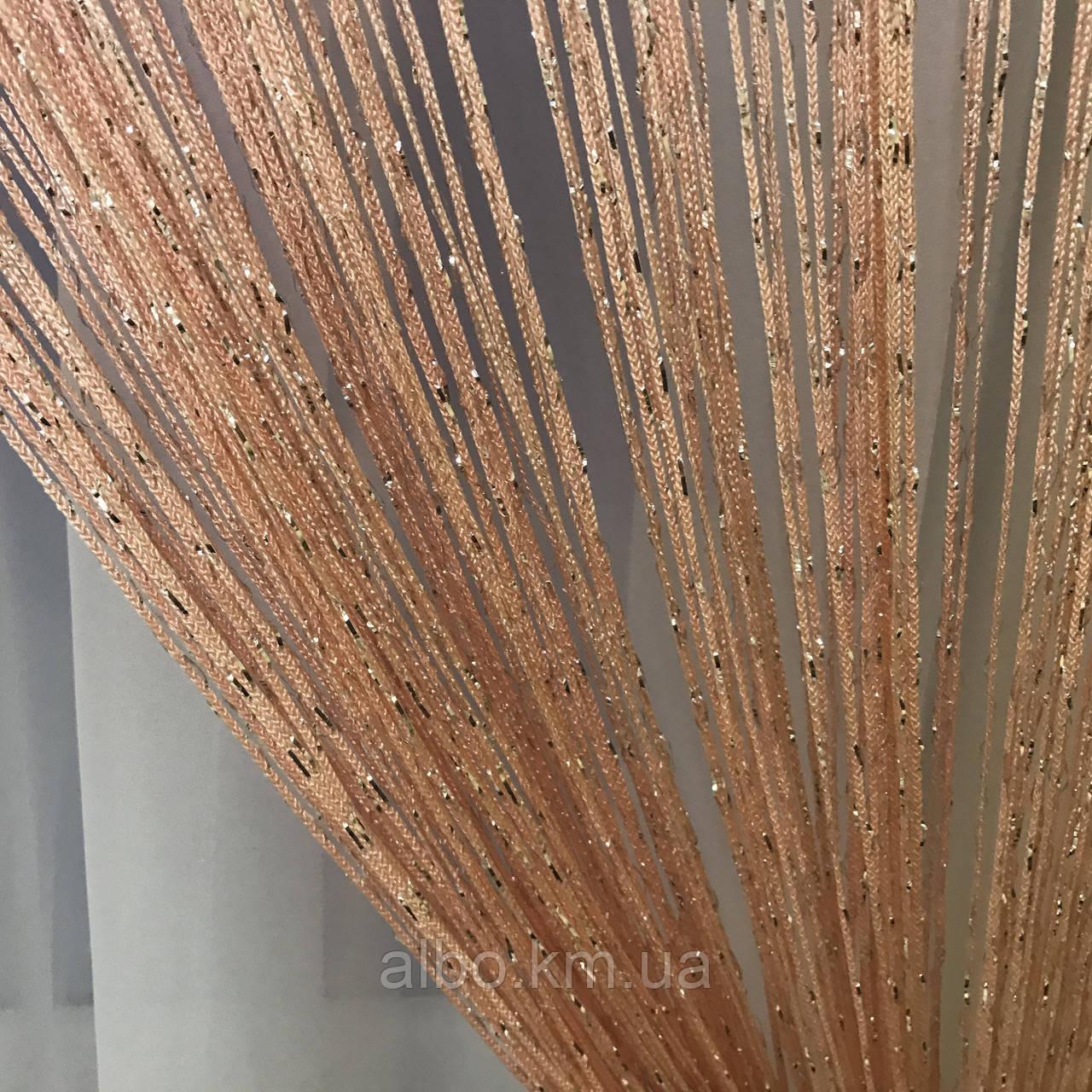 Штори-нитки в кімнату квартиру будинок, штори з люрексом для спальні кухні дитячої, нитяні штори для вітальні залу холу,