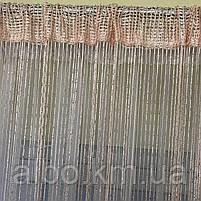 Штори-нитки в кімнату квартиру будинок, штори з люрексом для спальні кухні дитячої, нитяні штори для вітальні залу холу,, фото 3
