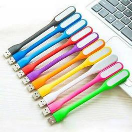 Портативний гнучкий usb світильник USB Led Light (з трьома лампочками)