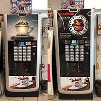 Saeco Atlante 700 Кофейный автомат БУ