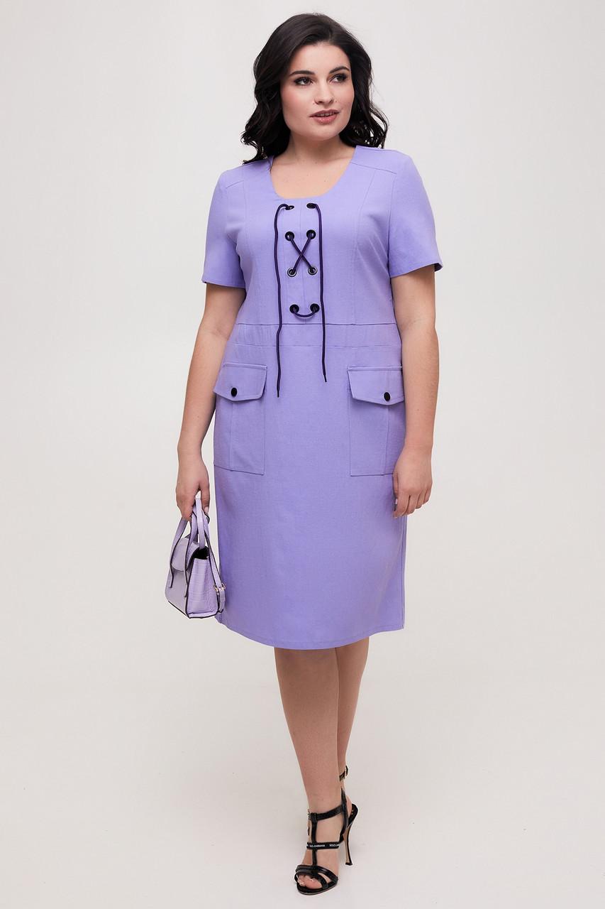 Платье ТМ ALL POSA Аркадия сирень 50 (100555)