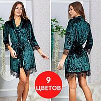 Комплект 2 в 1, халат женский и ночнушка / 9 цветов / Пижама женская / Велюровая пижама / 8 размеров /Зелёный