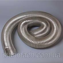 Полиуретановый армированный шланг для пылесборника AIRSPAL Ø102 мм \ 0,4 мм увеличенный шаг спирали