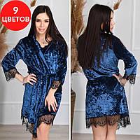 Комплект 2 в 1, халат женский и ночнушка / 9 цветов / Пижама женская / Велюровая пижама / 8 размеров