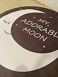 """Безкоштовна доставка! З невеликим браком! Утеплений килимок """"Луна"""" (150 см діаметр), фото 3"""