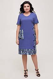 Платье ТМ ALL POSA Офелия джинс 50 (100568)
