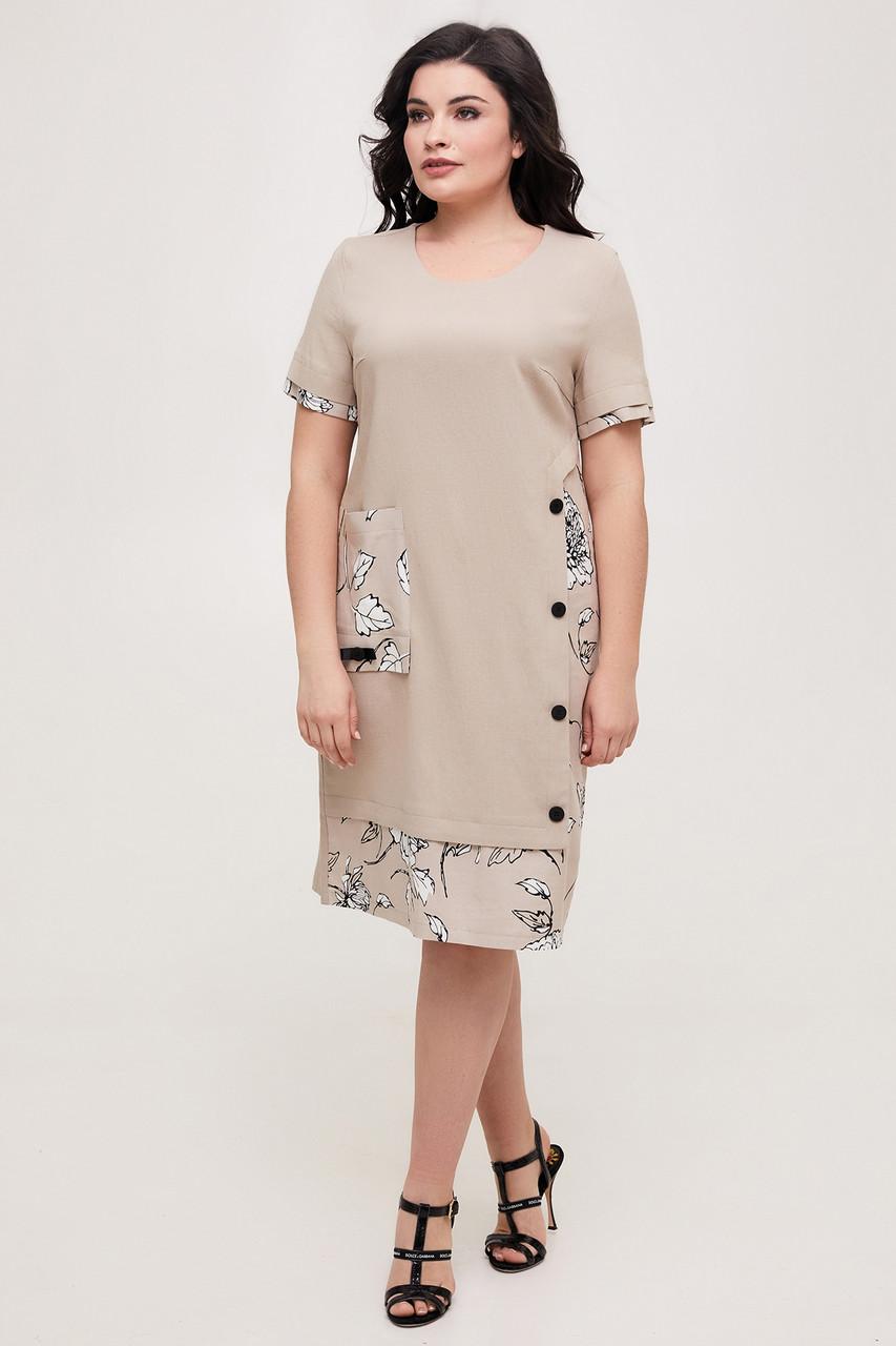 Платье ТМ ALL POSA Офелия бежевый 50 (100569) 52