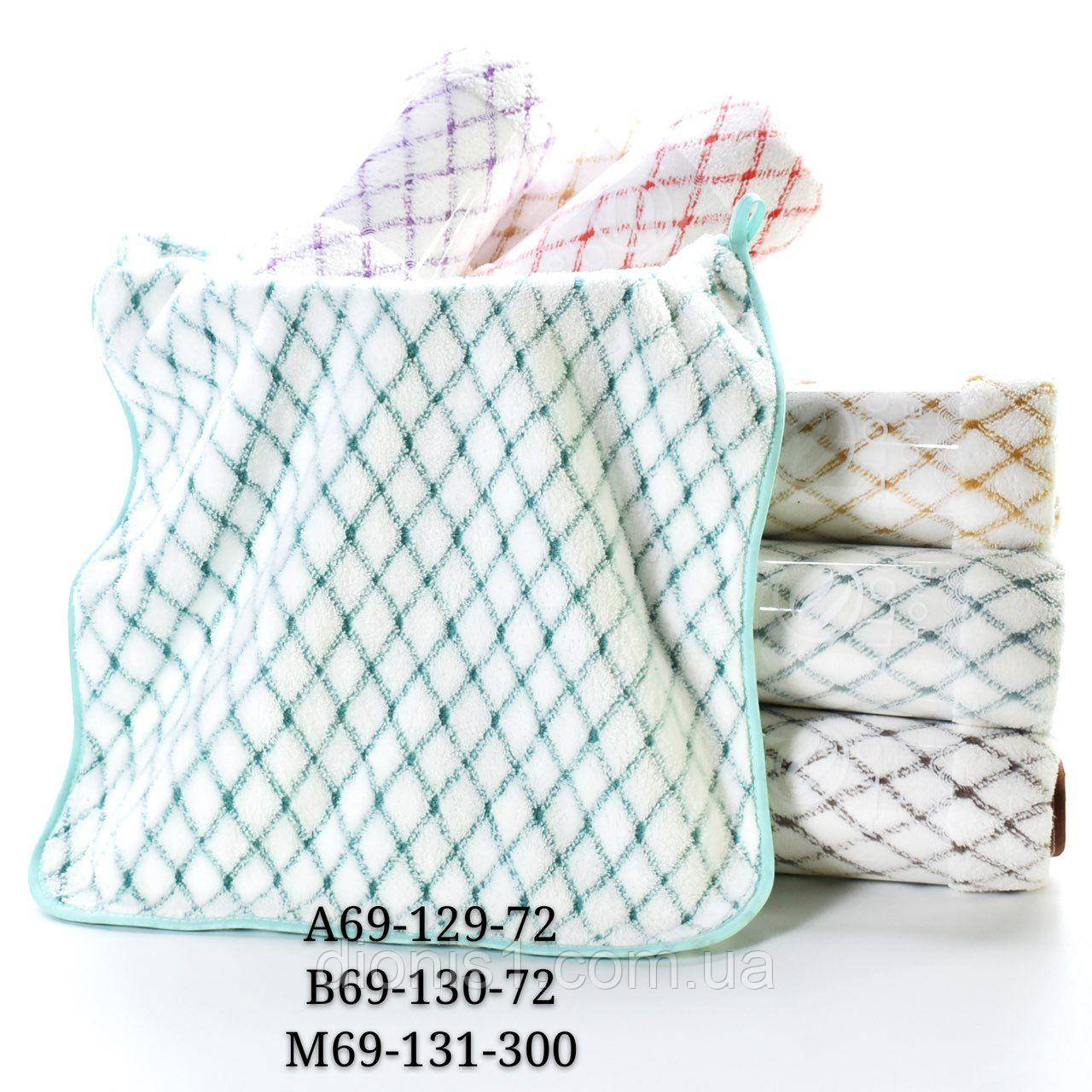 Кухонные полотенца ромбик фибра 35х70 6шт в уп