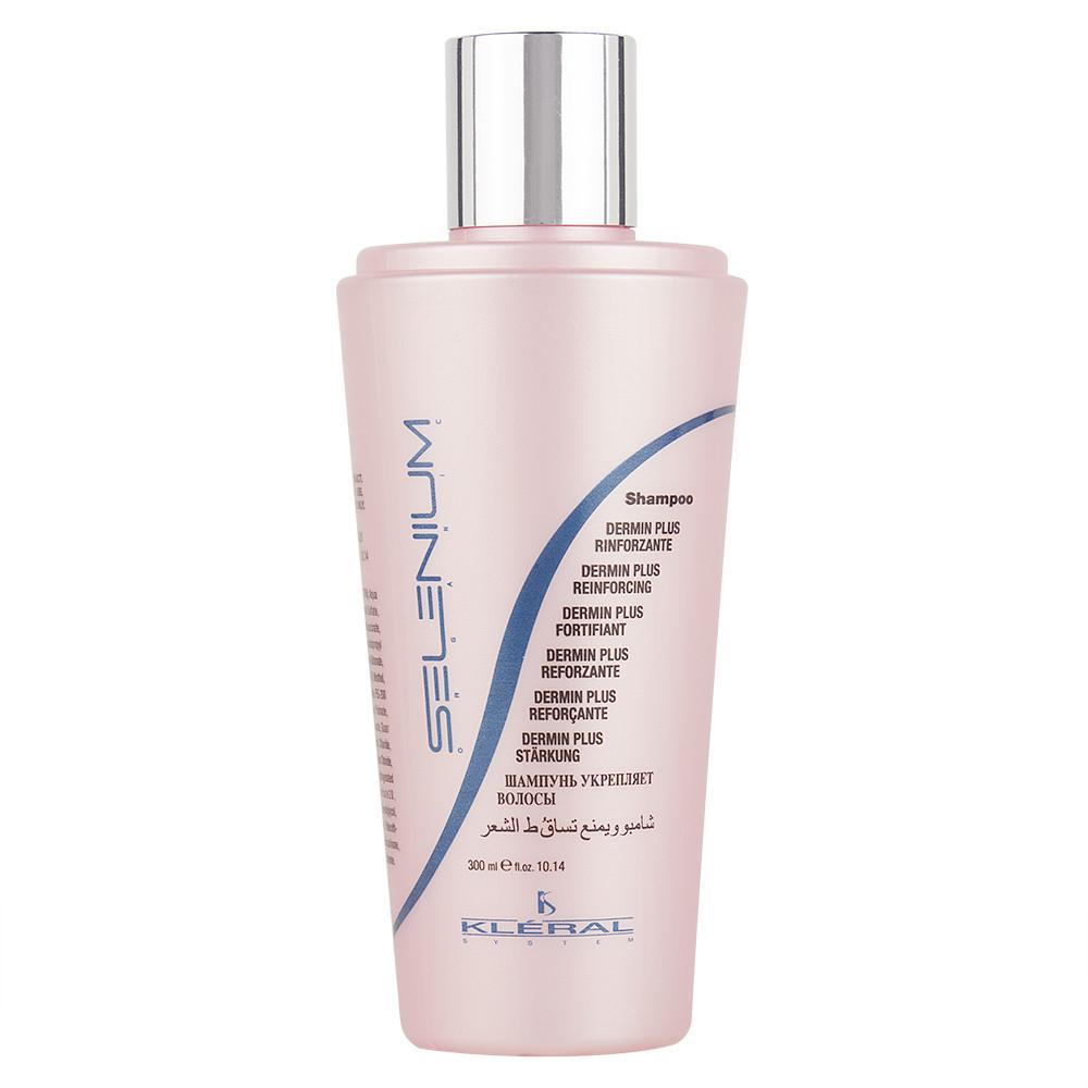 Шампунь против выпадения волос Kleral System Dermin Plus Shampoo