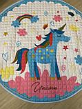 """Безкоштовна доставка! Ігровий килим-мішок """"Єдиноріг"""" з дефектом, фото 4"""