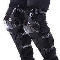 Мотозащита (колено, голень) 2шт CUIRASSIER K09 (пластик, PL, цвета в ассортименте)