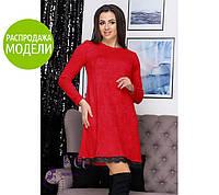"""Платье свободного кроя """"Galaxy""""  Распродажа модели, фото 1"""