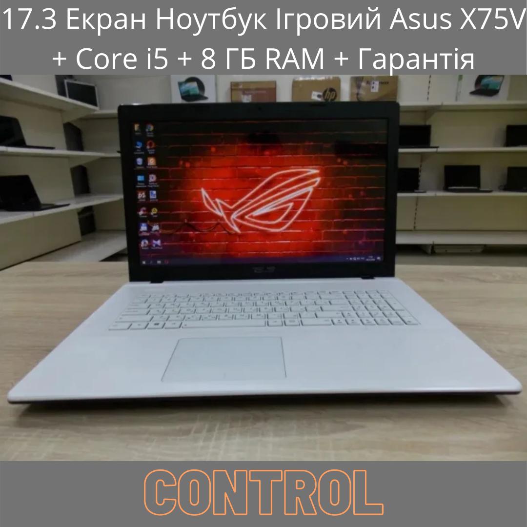 Екран 17.3 Ігровий Ноутбук Asus X75V + Core i5 + 8 ГБ RAM + Гарантія