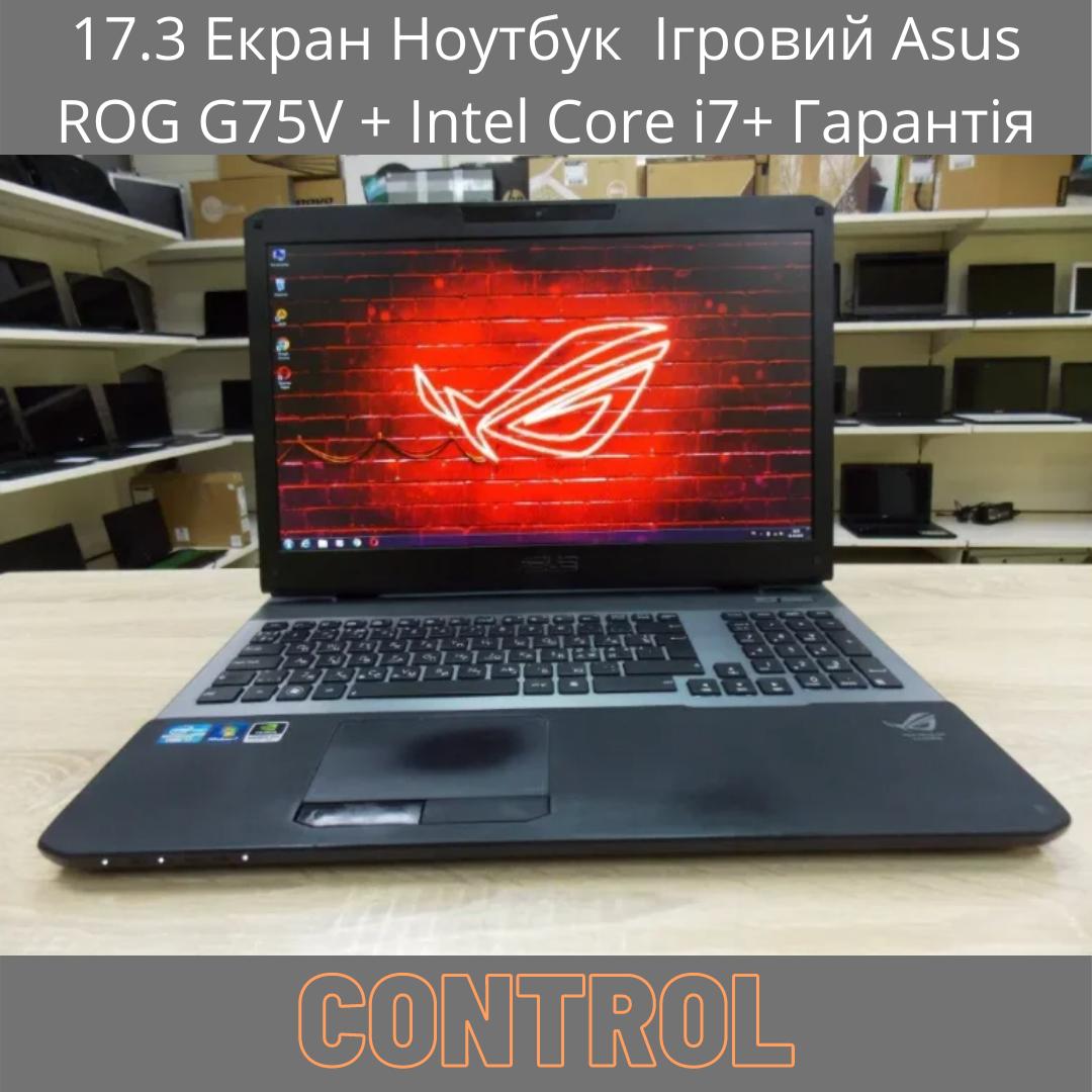 Екран 17.3 Ігровий Ноутбук Asus ROG G75V + Intel Core i7+ Гарантія
