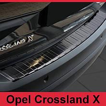 Захисна накладка на задній бампер для Opel Crossland X 2017+ /нерж.сталь/